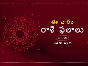 Weekly Rashi Phalalu For January 19 To January