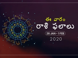 Weekly Rashi Phalalu For January 26 To February