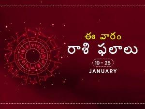 Weekly Rashi Phalalu For January 19 To January 25