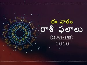 Weekly Rashi Phalalu For January 26 To February 1