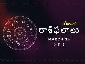 Daily Horoscope March 25 2020