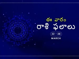 Weekly Rashi Phalalu For March 22 To March 28