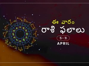 Weekly Rashi Phalalu For April 5 To April 11