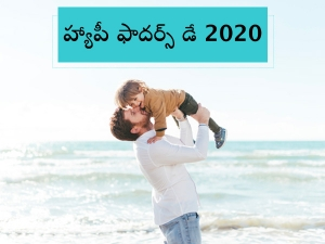 Father S Day Wishes Images Quotes And Whatsapp Status Messages