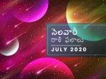 July 2020 Monthly Horosocope In Telugu