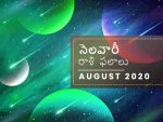 August 2020 Monthly Horosocope In Telugu