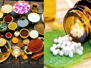 Ayurveda And Homeopathy Differences In Telugu