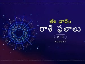 Weekly Rashi Phalalu For August 2nd To August 8