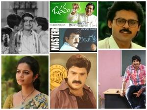 Teacher S Day Why Dr Sarvepalli Radhakrishnan S Birthday Is Dedicated To Teachers
