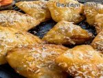 Badam Poori Sweet Recipe In Telugu