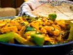 Paneer Capsicum Sabzi Recipe In Telugu