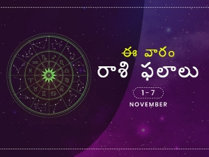 Weekly Rashi Phalalu For November 01 To November