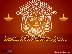 Happy Dussehra 2020 Wishes Images Quotes Whatsapp And Facebook Status Messages In Telugu