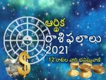 Financial Horoscope 2021 Money Horoscope 2021 Predictions In Telugu