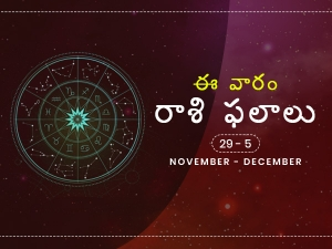 Weekly Rashi Phalalu For November 29 To December