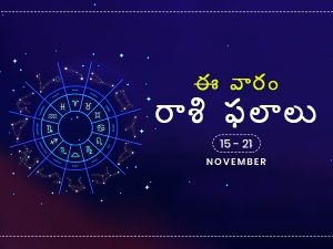 Weekly Rashi Phalalu For November 15 To November