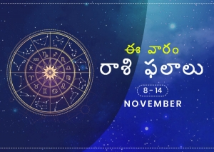 Weekly Rashi Phalalu For November 08 To November