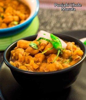 Chole Masala Recipe In Telugu