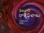 January 2021 Monthly Horoscope In Telugu