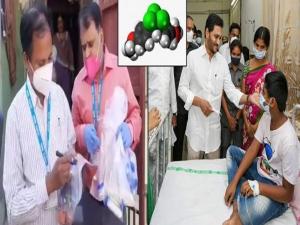 Eluru Disease Symptoms Of A New Mysterious Illness In Andhra Pradesh