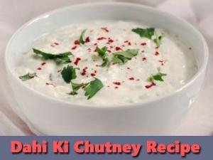 Dahi Ki Chutney Recipe In Telugu