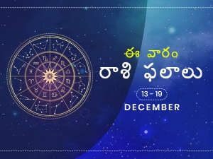 Weekly Rashi Phalalu For December 13 To December