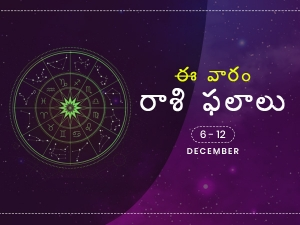 Weekly Rashi Phalalu For December 6 To December