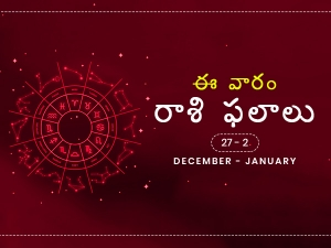 Weekly Rashi Phalalu For December 27 To January