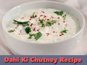 Dahi Ki Chutney Recipe In Telugu
