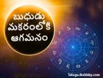 Mercury Transit In Capricorn On 05 January 2021 Effects On Zodiac Signs In Telugu