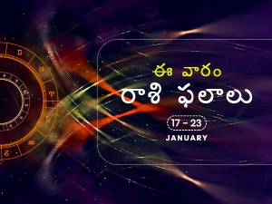 Weekly Rashi Phalalu For January 17 To January
