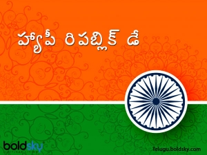 Republic Day 2021 Wishes Quotes Messages Images Whats App Facebook Status Messages In Telugu