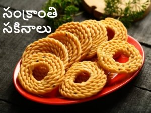 Pongal Recipe In Telugu
