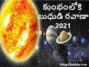 Mercury Transit In Aquarius On 25 January 2021 Effects On Zodiac Signs In Telugu