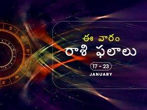 Weekly Rashi Phalalu For January 17 To January 23