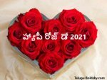 Happy Rose Day 2021 Wishes Quotes Messages Images Whatsapp Status Message In Telugu