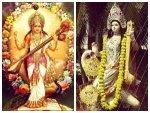 Vasant Panchami 2021 Date Shubh Muhurat Saraswati Puja Vidhi In Telugu