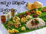 Annadanam Importance And Significance In Telugu
