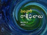 March 2021 Monthly Horoscope In Telugu