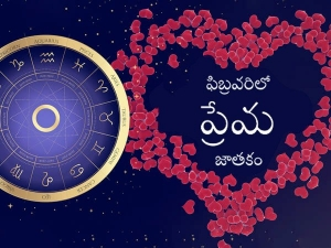 Valentine Week Love Astrology From 7 To 13 February 2021 In Telugu