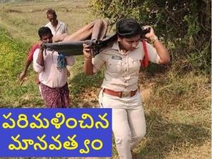 Inspiring Story About Kasibugga Si Sub Inspector Sirisha In Telugu