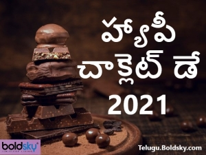 Chocolate Day 2021 Wishes Quotes Messages Images Whatsapp And Facebook Status Message In Telugu