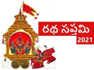 Ratha Saptami 2021 Date And Time Significance And Rituals Of Surya Jayanti