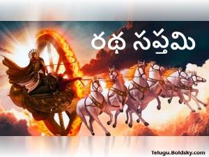 Ratha Saptami 2021 The True Story Of Ratha Saptami In Telugu