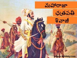 Shivaji Jayanti Lesser Known Facts About The Brave Maratha Warrior King