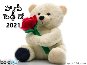 Teddy Day 2021 Wishes Quotes Messages Images Whatsapp Status Message In Telugu