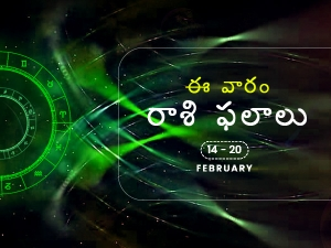 Weekly Rashi Phalalu For February 14 To February