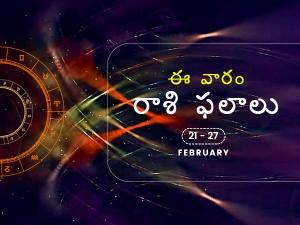 Weekly Rashi Phalalu For February 21 To February 27