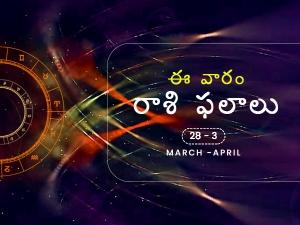 Weekly Rashi Phalalu For March 28 To April