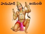 Hanuman Jayanti 2021 Date Shubh Muhurat Puja Timings And Significance